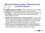 green investment module relevant issues for ipr of ukraine