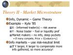 theory ii market microstruture