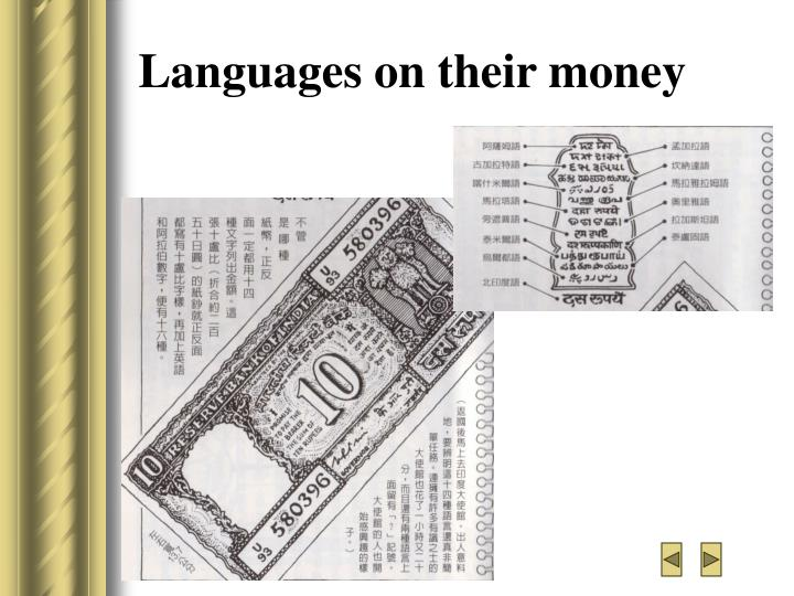 Languages on their money