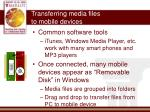 transferring media files to mobile devices