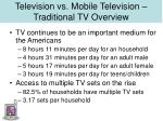 television vs mobile television traditional tv overview