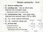 packet networks 14 4