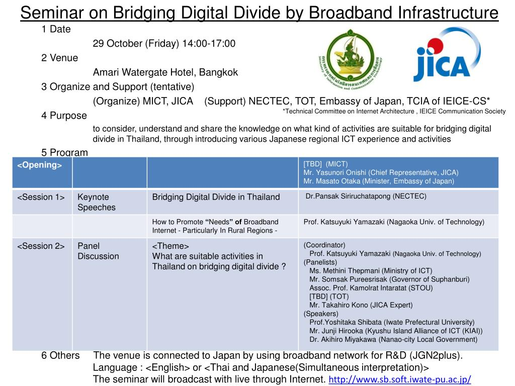 seminar on bridging digital divide by broadband infrastructure l.