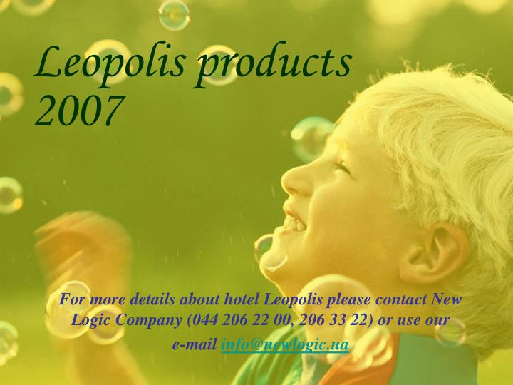 Leopolis products 2007