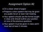 assignment option 2