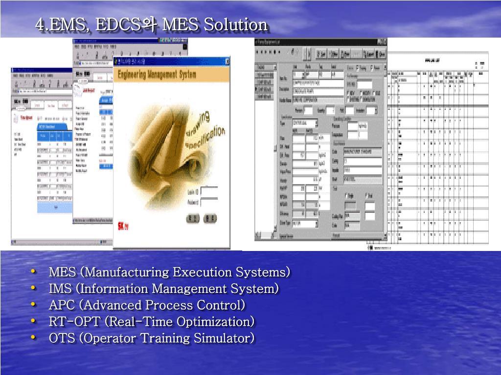 4.EMS, EDCS