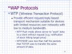 wap protocols23