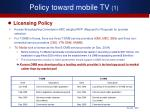 policy toward mobile tv 1