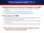 policy toward mobile tv 2