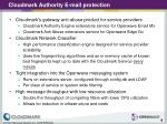 cloudmark authority e mail protection