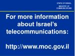 for more information about israel s telecommunications http www moc gov il