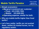 mobile tariffs paradox