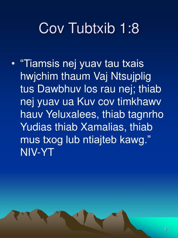 Cov tubtxib 1 8