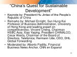 china s quest for sustainable development