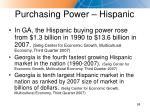 purchasing power hispanic58