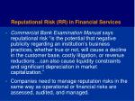 reputational risk rr in financial services