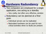 hardware redundancy