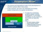 assumption model