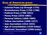 eras of american press