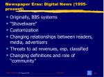 newspaper eras digital news 1995 present