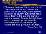 revolutionary press thomas paine