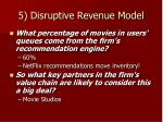 5 disruptive revenue model