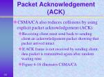 packet acknowledgement ack