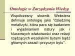 ontologie w zarz dzaniu wiedz