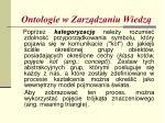 ontologie w zarz dzaniu wiedz5