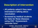 description of intervention11