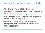 language english literature in india