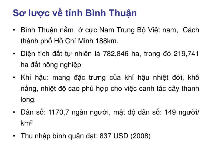Sơ lược về tỉnh Bình Thuận