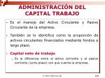 administraci n del capital trabajo