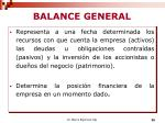 balance general1