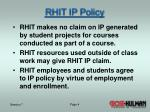 rhit ip policy