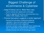 biggest challenge of ecommerce cyberlaw
