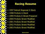 racing resume