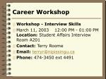 career workshop