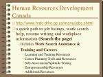human resources development canada