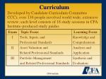 curriculum11