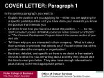 cover letter paragraph 1