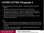 cover letter paragraph 3