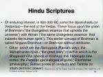 hindu scriptures15