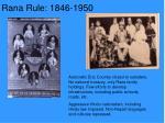 rana rule 1846 1950