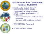 sep solar for state government facilities 1 000 000