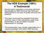 the hds example 1991 a testimonial