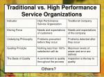 traditional vs high performance service organizations