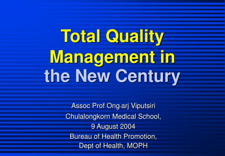 Total quality management in the new century