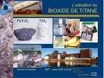 l utilisation du bioxide de titane