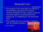 shamash cont